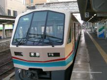 Uesho-Line Blog-あかね号