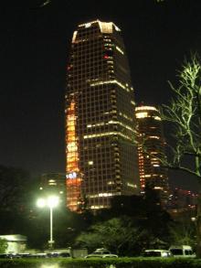 ますどん'S-ビルのタワー