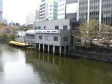 市ヶ谷ボートハウス