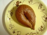 ダブルチョコベーグル(ベーグルU)