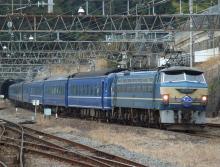 中央線の電車と釜-2 EF66-48+PC14*12B