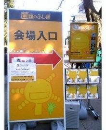 雀の茶店アメーバ店-SC9sh0273.jpg