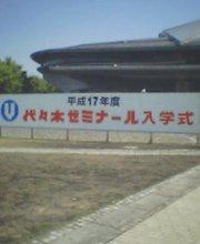 20050415_1245_0000