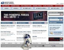 R2-D2が音を出しながら画面を歩く