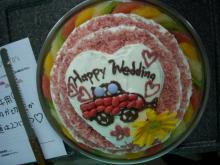 水田夫妻:結婚ケーキ
