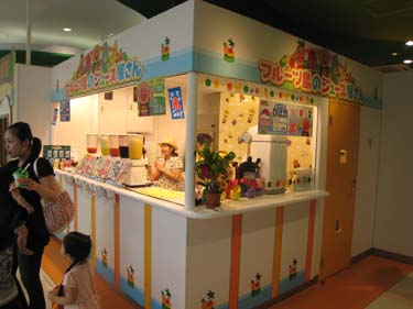 AnpanmanKodomoMuseum11