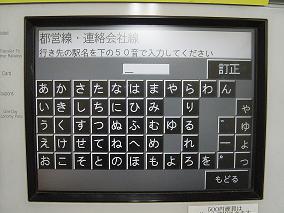 20050208-01