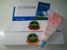 北海道チーズ工房1