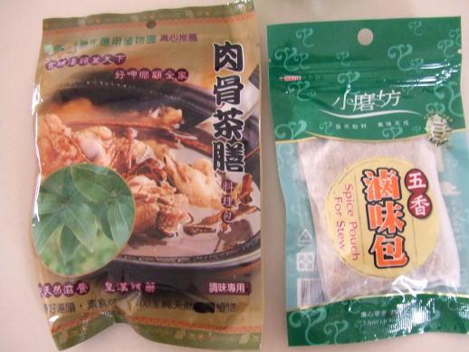 台湾調味料