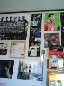サッカースパイク大好きのブログ-部屋④