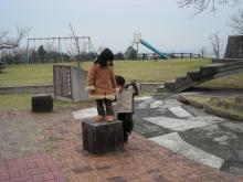 山の上展望公園15