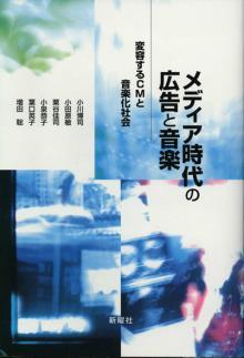 ouvrage d Ogawa