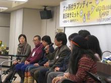 『六ヶ所村ラプソディー』~オフィシャルブログ-samitt2