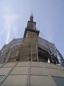 天塔のてっぺん