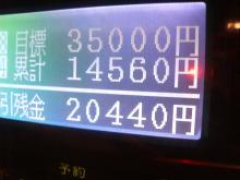 P1040221.jpg