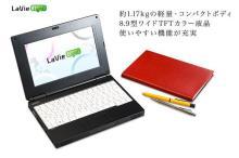 LaVie Light 型番PC-BL100RA