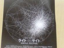 コスモじかん-TS2D0120.JPG