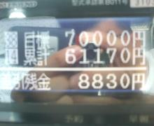 P1020353.jpg
