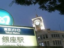 東京017
