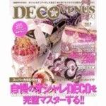 pinkcoco のブログ