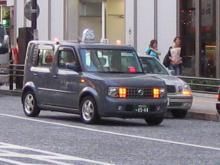 町田のタクシー