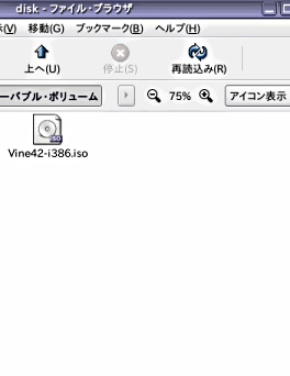 Vine42-i386.isoを書き込んだUSB