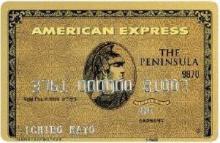 American Express Peninsula Gold Card