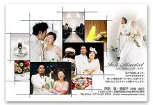 結婚報告ハガキ(サンプル)
