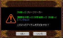 RELI姫のおてんば(?)日記-異次元2