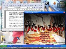 Tim's Blog-Utawarerumono VirtualBox