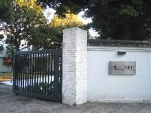 haramuseum