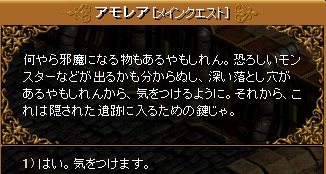 3-8-1 遺跡調査①35