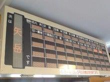 流転の民の日本放浪記-20090113123359.jpg