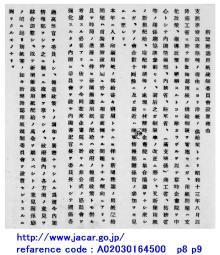 shinbun01