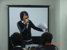 増田社長講演