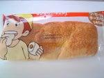 ソーセージチーズパン