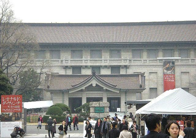 東京国立美術館