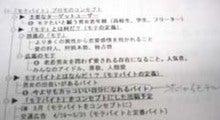 shiryou01