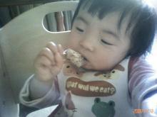 手羽元食べる