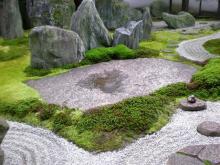 重森三玲庭園5
