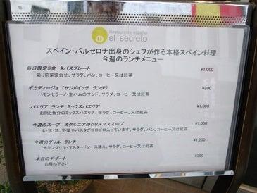 開拓!横浜・東京グルメ