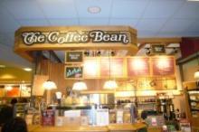 coco cove cafe