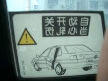 タクシーの自動開閉ドア?