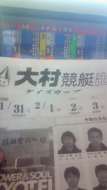 パチンコ屋で闘う男『GREAT奮闘記』-200901311334000.jpg