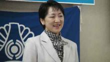 20080710古賀恵美子様