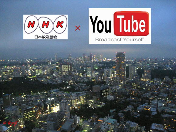 NHK x Youtube