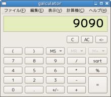 galculator
