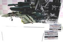 YAMATO 1/60 VF-1