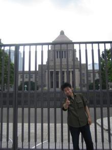 横井と国会