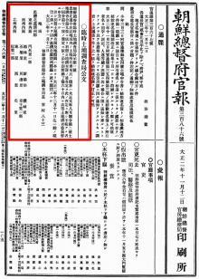 土地調査簿・地籍図閲覧